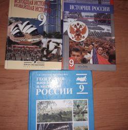Textbooks for grade 9
