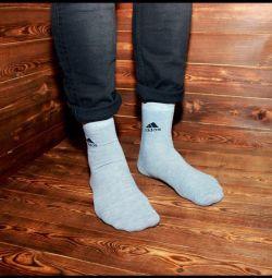 Κάλτσες για 50