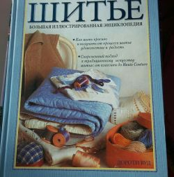 books on sewing