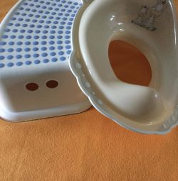 Suprapunere pentru toaletă