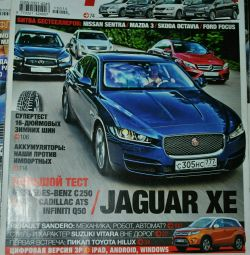 Magazines Behind the wheel 2015