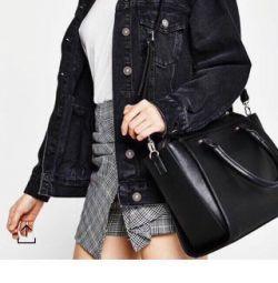Νέα τσάντα 👜