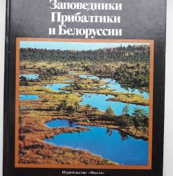 Preserves of the USSR. Baltic and Belarussian reserves