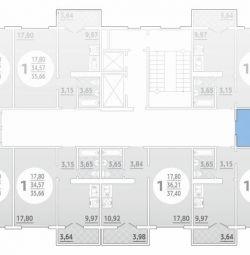 Daire, 2 oda, 44,8 m²