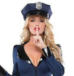 nou polițist