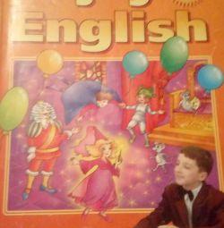Αγγλική 4η τάξη