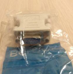 New DVI to VGA adapters