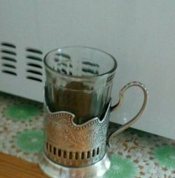 Cup holder nickel silver