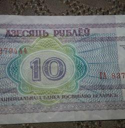 Купюра Беларусь