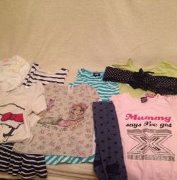 Baby stuff package.