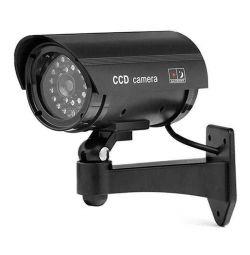 Φανταστική κάμερα υπαίθρια