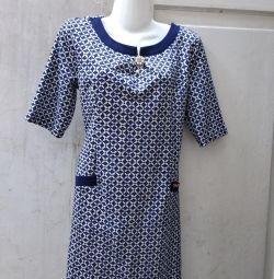 продається плаття 1500р.новое