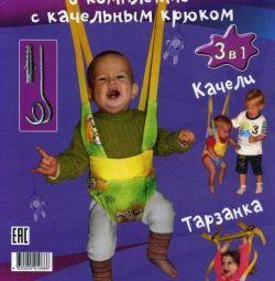 Copii jumperi Vector 3 in 1