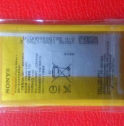 Sony E4 baterie telefon (lis1574erpc)