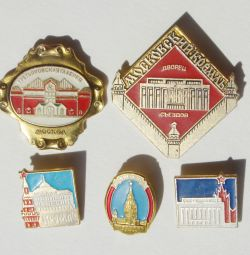Set of icons Moscow, 5 pieces