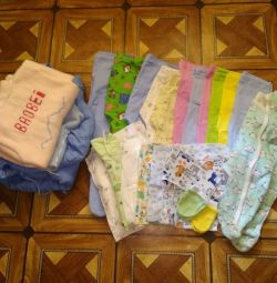 Children's clothing package, from 0 to 6 months