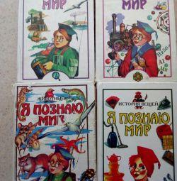 Παιδικά βιβλία 70 руб.