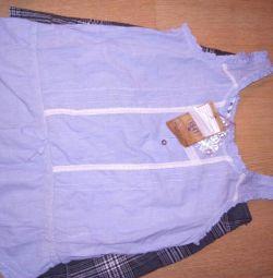 Jacket, bluză (tricou) fustă-lucruri noi