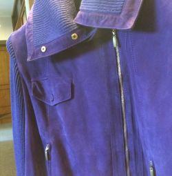 Куртка замшевая ярко-фиолетовая фирма ескада
