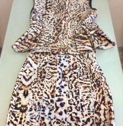 Leopard print costume. Brand Name: ZARA (Spain)