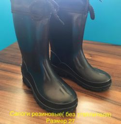 Rubber boots for the boy / Slavyanka