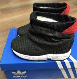 Ανδρικά μποτάκια Adidas