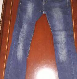 Yeni bayan kot pantolon