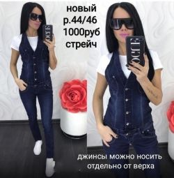 Salopeta din denim