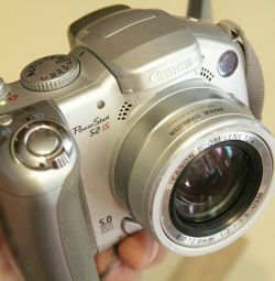 Canon PowerShot S2 IS Fotoğraf Makinesi