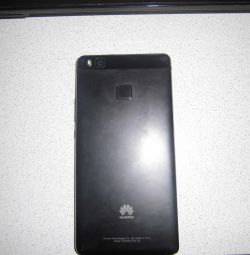 Phone HUAWEI VNS-L21 (non-working).