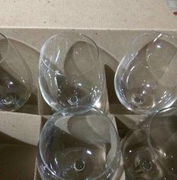 Glasses 5 pcs new