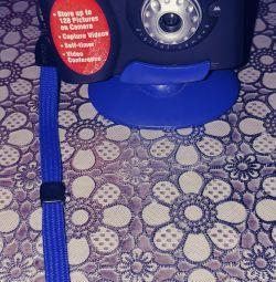 I sell the digital camera Kodak EZ 200