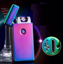 The plasma lighter is new, in the box.