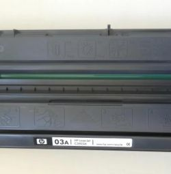 HP cartridge