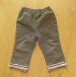 Yükseklik kot pantolon 81-86 cm