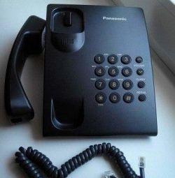 Panasonic Integrated Phone