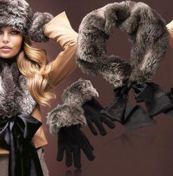 Καπέλο, μποτά και γάντια
