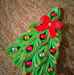 Christmas tree - clip