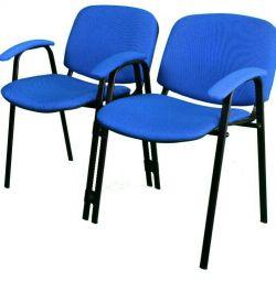 Καθιστικό Τμήμα Πρόσωπο 2 (ΑΠΟ 2) από 2 καρέκλες