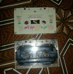 Cassettes for everything