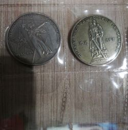 5 jubilee coins of the USSR