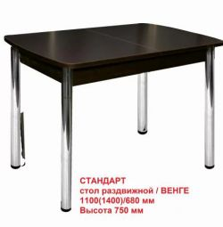 TABLE STANDARD LDSP FROM CTC