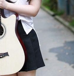 Cutout guitar