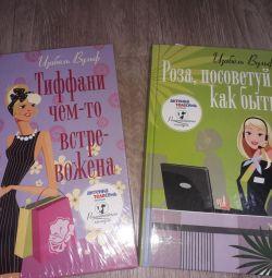 Books ☝️
