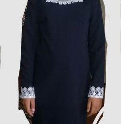 Ύψος σχολικής φορεσιάς 146