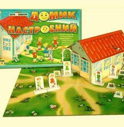 Παιχνίδι-θέατρο