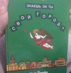 Book of St. Petersburg new