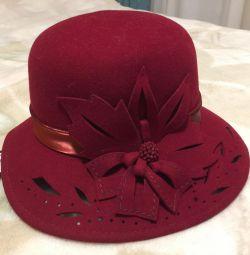 Women's new hat.