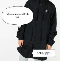 Reebok Erkek Yağmurluk