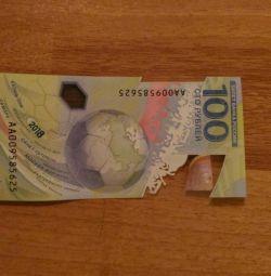 Banii din plastic unic